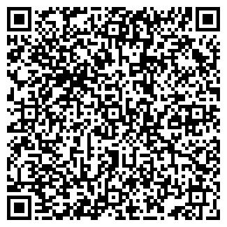 QR-код с контактной информацией организации ПРОФИЛЬ-Т, ООО