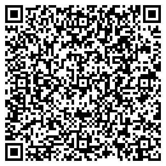 QR-код с контактной информацией организации КРЕДО-М, ООО