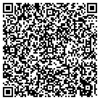 QR-код с контактной информацией организации ДУНАЙ ТОРГОВЫЙ ДОМ