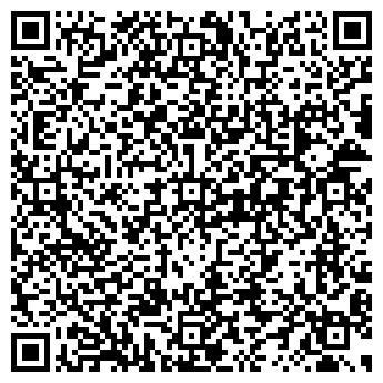 QR-код с контактной информацией организации ПРОЕКТСЕРВИС-КУРГАН, ООО