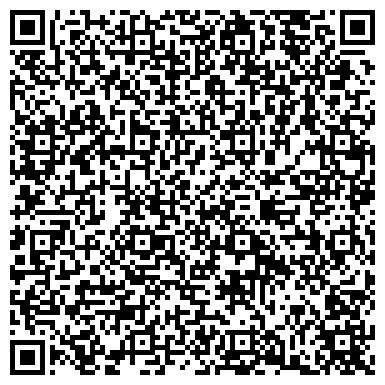 QR-код с контактной информацией организации КУРГАНСКИЙ ЗАВОД НЕСТАНДАРТНОГО ОБОРУДОВАНИЯ, ООО