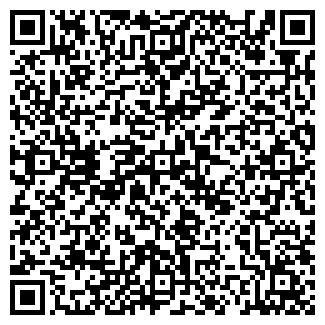 QR-код с контактной информацией организации СПМК 119 ДУП