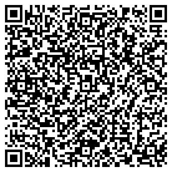 QR-код с контактной информацией организации ШИНИНВЕСТ-КУРГАН, ООО