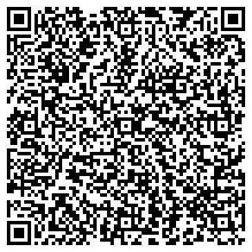 QR-код с контактной информацией организации БЛЕСК КЛИНИНГОВАЯ КОМПАНИЯ
