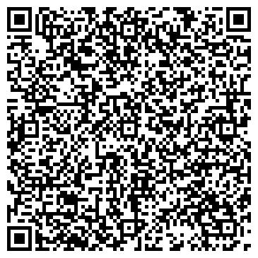 QR-код с контактной информацией организации ЧИСТЫЙ МИР КЛИНИНГОВАЯ КОМПАНИЯ