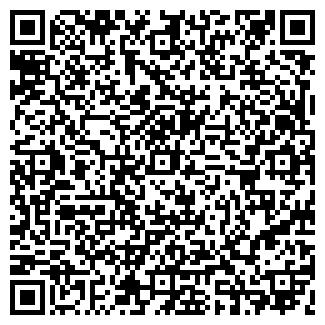 QR-код с контактной информацией организации АНЖЕН, ООО