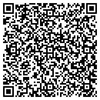 QR-код с контактной информацией организации ДАКИ, ООО
