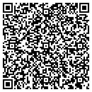 QR-код с контактной информацией организации ВИТАЛИНА