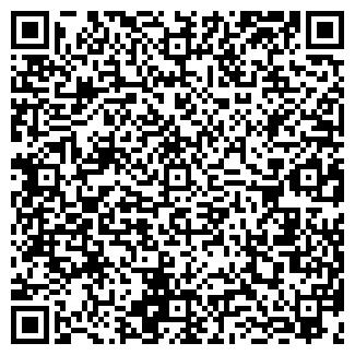 QR-код с контактной информацией организации БАТАРЕЕЧКА