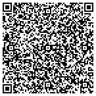 QR-код с контактной информацией организации АДВОКАТСКАЯ ПАЛАТА КУРГАНСКОЙ ОБЛАСТИ