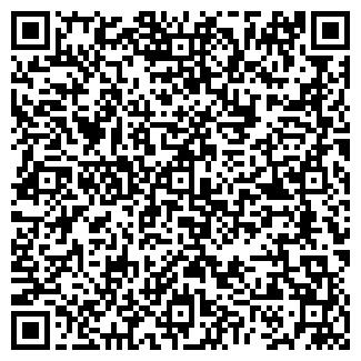 QR-код с контактной информацией организации КРЕДО-С ПКП, ООО
