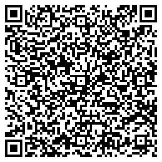 QR-код с контактной информацией организации ПРИН, ТОО