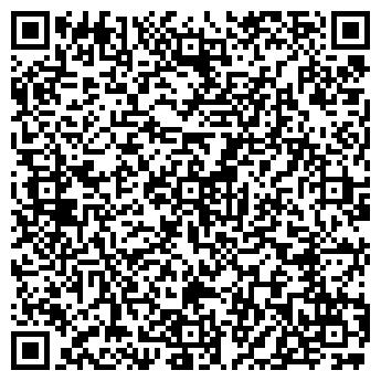 QR-код с контактной информацией организации КУРГАНСКИЙ ЛЕСХОЗ, ГУ