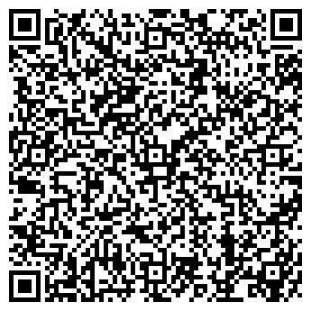 QR-код с контактной информацией организации КУРГАНСАНТЕХМОНТАЖ, ОАО