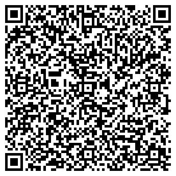 QR-код с контактной информацией организации TERMINAL СЕРВИС, ООО