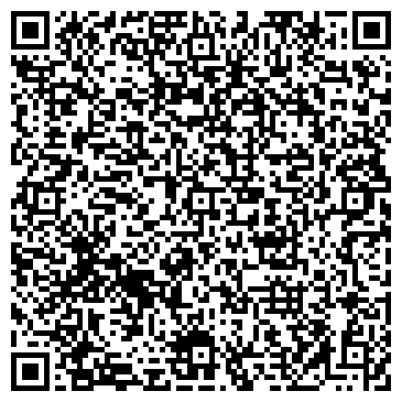 QR-код с контактной информацией организации ОЗДОРОВИТЕЛЬНЫЙ КОМПЛЕКС, МУ