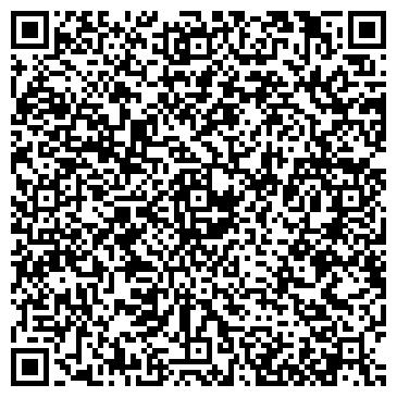 QR-код с контактной информацией организации ЖИВА-КУРГАН СТРАХОВАЯ КОМПАНИЯ