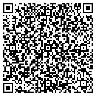QR-код с контактной информацией организации № 44 ТЕПЛОПУНКТ