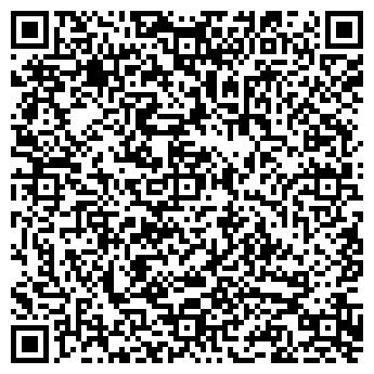 QR-код с контактной информацией организации ОБЛАСТНОЙ Г. КУРГАНА