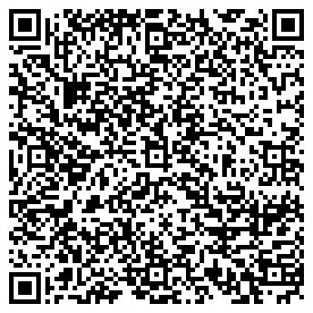 QR-код с контактной информацией организации № 97 КУРГАНФАРМАЦИЯ