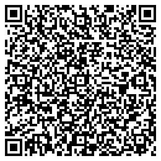 QR-код с контактной информацией организации АРНИКА ПКП