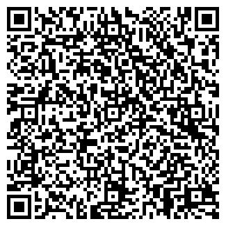 QR-код с контактной информацией организации ТРОИЦКАЯ