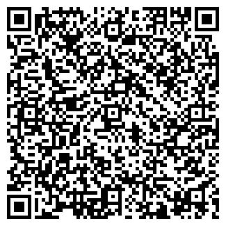 QR-код с контактной информацией организации КГУ