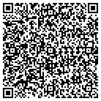 QR-код с контактной информацией организации КУРГАНАВТОТРАНСА