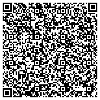 QR-код с контактной информацией организации РОССИЙСКОГО ФОНДА МИЛОСЕРДИЯ И ЗДОРОВЬЯ КУРГАНСКОЕ ОТДЕЛЕНИЕ