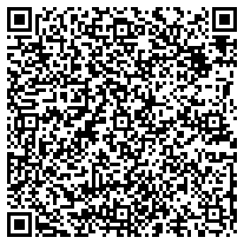QR-код с контактной информацией организации ТОО ЭКСПРЕСС-КАФЕ