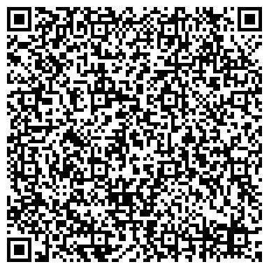 QR-код с контактной информацией организации ООО РЕМОНТНО-МОДЕРНИЗАЦИОННЫЙ ЦЕНТР