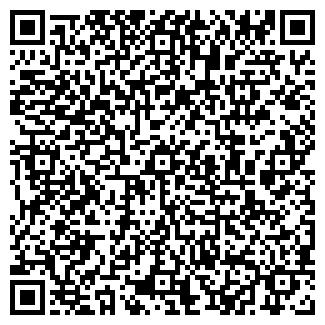 QR-код с контактной информацией организации АЭРОПРЕСТИЖ