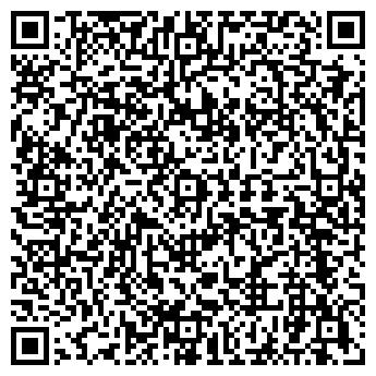 QR-код с контактной информацией организации РОСТЕЛЕКОМ ЦРКМ № 310