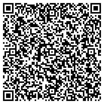 QR-код с контактной информацией организации ОТДЕЛЕНИЕ ЭЛЕКТРОСВЯЗИ № 13