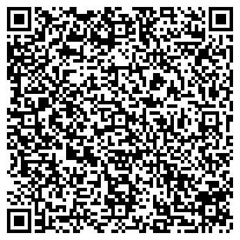 QR-код с контактной информацией организации ОТДЕЛЕНИЕ ЭЛЕКТРОСВЯЗИ № 14