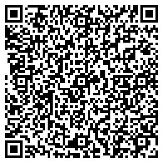 QR-код с контактной информацией организации У ГАЛИНЫ, ООО