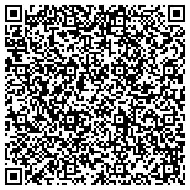 QR-код с контактной информацией организации СИБИРЯЧКА ПФ АОЗТ ПРИЕМНЫЙ ПУНКТ ПО ПОШИВУ И РЕМОНТУ ОБУВИ