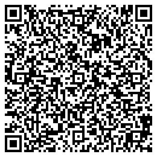 QR-код с контактной информацией организации УНИВЕРСАЛ-О, ООО