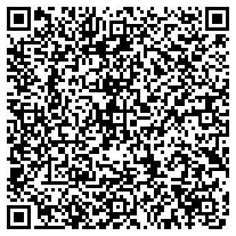 QR-код с контактной информацией организации КУРАЖ ПРАЗДНИЧНОЕ АГЕНТСТВО