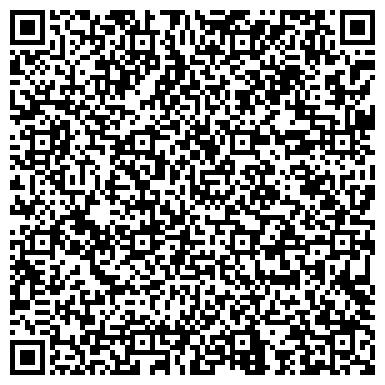 QR-код с контактной информацией организации УЧЕБНО-ПРОИЗВОДСТВЕННЫЙ КОМБИНАТ БЫТОВОГО ОБСЛУЖИВАНИЯ НАСЕЛЕНИЯ