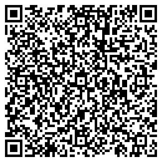 QR-код с контактной информацией организации ДРСУ-1, ОАО