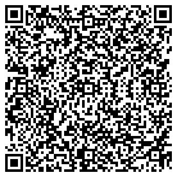 QR-код с контактной информацией организации АРПИЭКСПЕДИЦИЯ