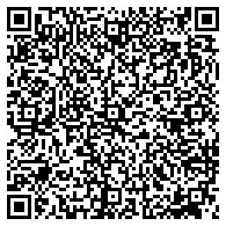 QR-код с контактной информацией организации ГИД, ОАО