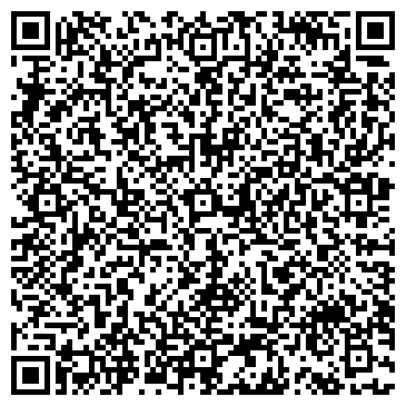 QR-код с контактной информацией организации ИЗУМРУД ЮВЕЛИРНАЯ МАСТЕРСКАЯ