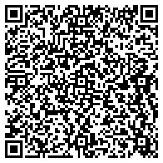 QR-код с контактной информацией организации ФОМИНА В. А., ИП