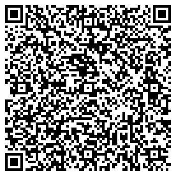 QR-код с контактной информацией организации АСКОН-КУРГАН, ООО