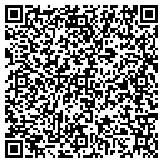 QR-код с контактной информацией организации КУРГАНБЫТТЕХНИКА