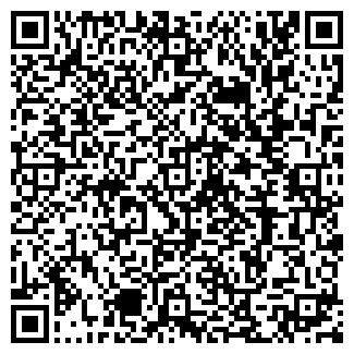 QR-код с контактной информацией организации ПОДОЛЬСК МАГАЗИН