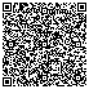 QR-код с контактной информацией организации МАКСИМ ТРИКОТАЖНОЕ АТЕЛЬЕ