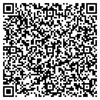QR-код с контактной информацией организации ГАЛЕРЕЯ СТИЛЕЙ САЛОН ЖЕНСКОЙ ОДЕЖДЫ